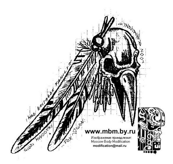Татуировки с кельтскими узорами крестами и орнаментами кельтский шрифт и символы фотографии